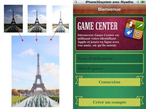 cydia hdr gamecenter 1 500x375 Cydia   HDR/GameCenter Enabler : Activer le HDR & GameCenter sur iPhone 3G | 3GS