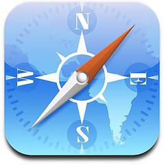 edce55638fi icon.jpg Cydia   Safari Private Navigation : Naviguer sur internet sans laisser de traces dans safari