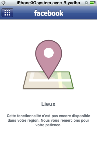 facebook places AppStore   Encore une mise à jour de lapplication Facebook !