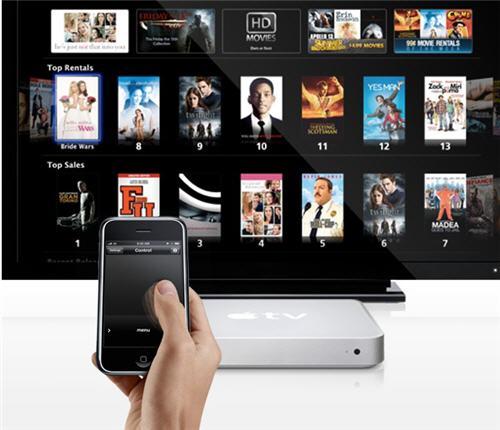 gallery browse20090624 AppStore   Contrôler son Mac à laide dun iPhone, iPad ou iPod Touch