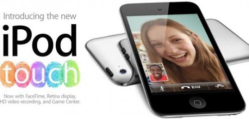 iPodtouch 500x240 News   Le firmware 4.1 pour iPod Touch 4G disponible au téléchargement