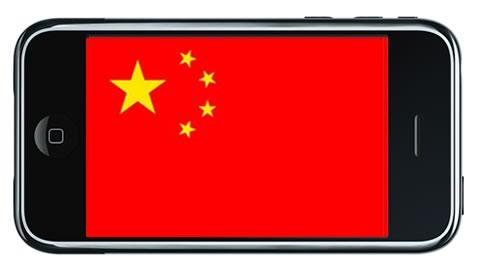 iphone china1 News   iPhone 4 en Chine : 100 000 ventes en 4 jours !
