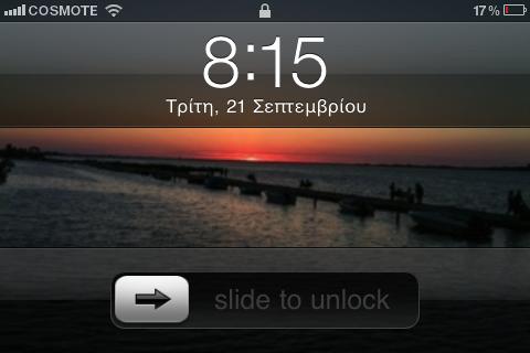 Cydia - LSRotator: Faites touner votre lockscreen en mode paysage dans Cydia lsrotator1