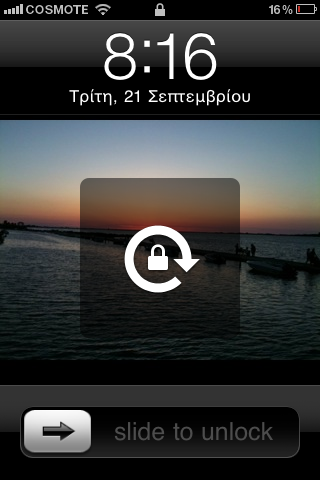 lsrotator31 Cydia   LSRotator : Faites tournez votre LockScreen en mode paysage [CRACK]