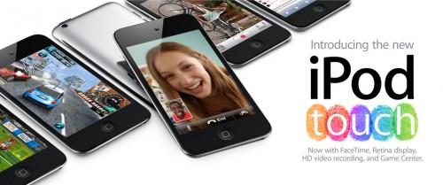 promo lead touch20100901 500x209 News   Présentation du nouvel iPod Touch