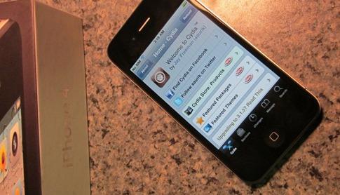 iPhone 4 jailbreak Jailbreak News   Geohot a trouvé une nouvelle faille sur le bootroom qui servira pour les appareils de 5ème génération !