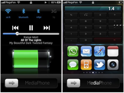 1107 Cydia   SmartScreen se met à jour : Customizer votre LockScreen