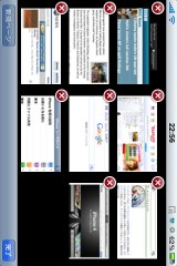 249 160x240 Cydia   GridTab For Safari enfin disponible [CRACK]