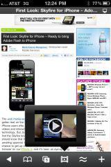 42 AppStore   SkyFire : Le navigateur est enfin disponible sur lAppStore