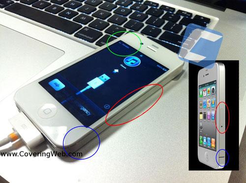 verizon500px Rumeur   Un iPhone 4 blanc modèle Verizon ?