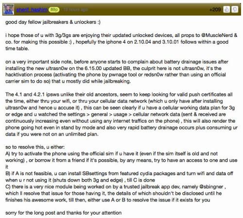 1 500x448 News   Sheriff Hashim : Consommation excessive de la batterie avec le désimlock de liOS 4.1 / 4.2.1