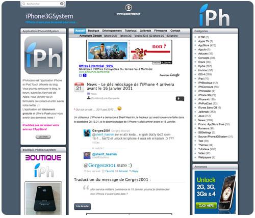 1153 News   iPhone3GSystem fête son deuxième anniversaire