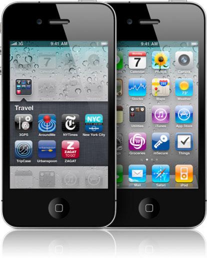 118 News   La fonction dossier de liOS 4 bientôt sur iOS 3 ? [Vidéo]