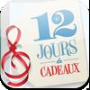 12jours apple icone News – 12 Jours de cadeaux iTunes :  Jour n°2