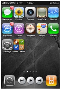 179 Source iPhone3GSystem   De nombreuses mises à jour ont été faites