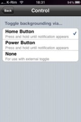 231 160x240 Cydia   Backgrounder version svn.r295 1 : compatible iOS 4.2.1