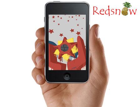 16 Jailbreak News   MuscleNerd : Quelques nouveautés pour Redsn0w