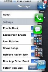 dock1 160x240 Cydia   Dock : Le Dock de Mac OS X sur iPhone