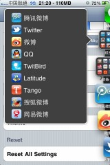 dock2 160x240 Cydia   Dock : Le Dock de Mac OS X sur iPhone