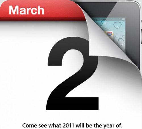 2mars News   Un apple event le 2 Mars : liPad 2 !