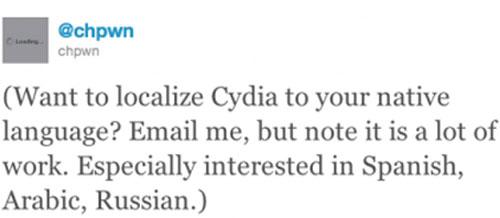 chpwn cydia Cydia   La version 1.1 de Cydia sera nativement traduite en plusieurs langues