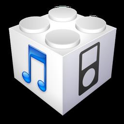 firmware ipsw Tutoriel   PwnageTool 4.2 : comment créer un firmware customisé sur MAC