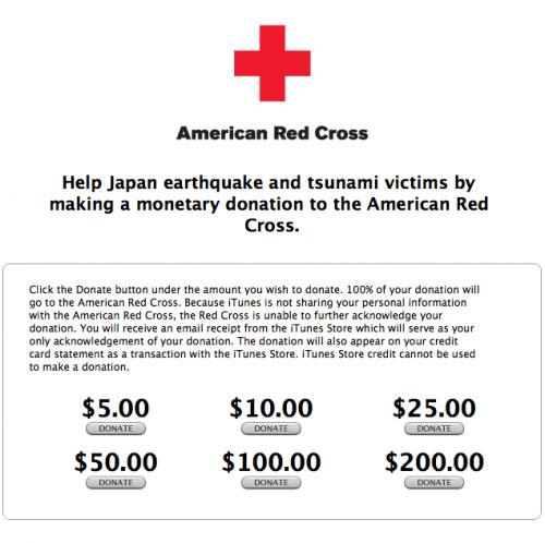 croix rouge 500x498 News   Faites un don via iTunes pour le Japon