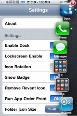 dock1 Cydia : Dock passe en version 2.0.1