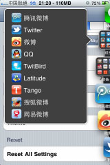 dock2 Cydia : Dock passe en version 2.0.1