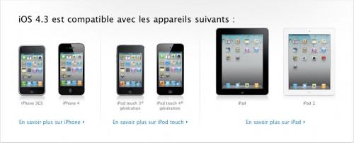 iphone3g 500x202 News   Pas diOS 4.3 pour iPhone 3G et iPod Touch 2G : cest confirmé