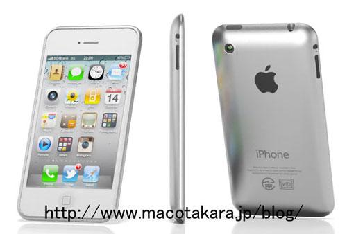 iphone5 Rumeurs   LiPhone 5, plutôt pour 2012 ?