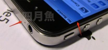 11 Brève – iPhone 5 : Démenti d'une rumeur !
