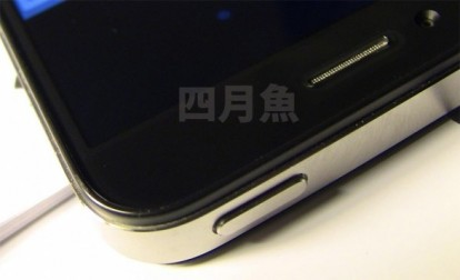 31 Rumeur   Des photos de liPhone 5 ou plutôt iPhone 4S ?