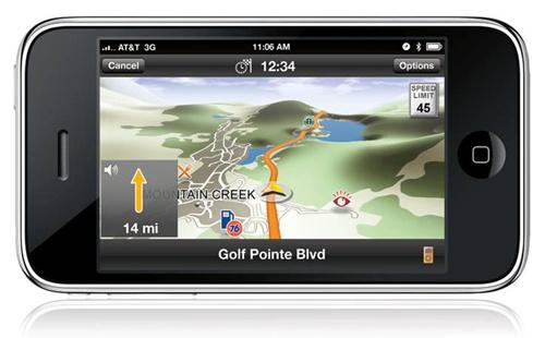 500x navigon4 01 Tutoriel   NAVIGON 1.8 : installez Panorama View 3D gratuitement