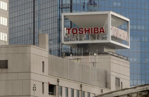 Toshiba factory News   Apple investit chez Toshiba pour la production décrans