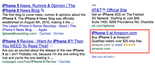 amazon pub iphone4 iph3gs News   Des publicités Amazon « iPhone 5 » affichées sur Google