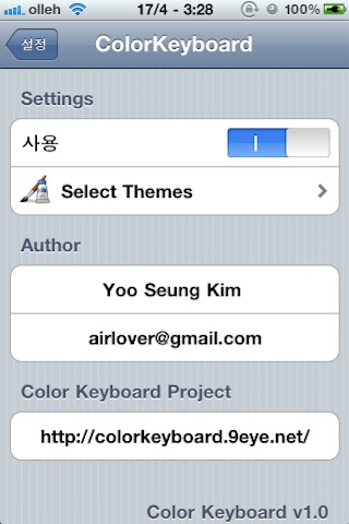 colorkeyboard1 Cydia   ColorKeyboard : Personnaliser votre clavier [CRACK]
