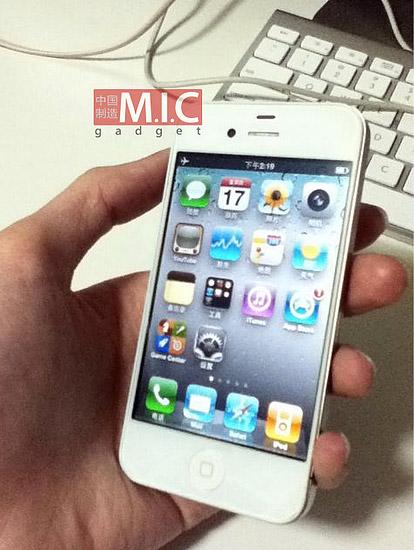 iphone4S Rumeurs   Le prochain iPhone avec un écran plus large révélé ?