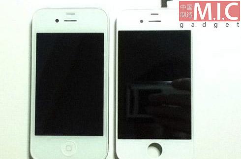 iphone4Sc Rumeurs   Le prochain iPhone avec un écran plus large révélé ?