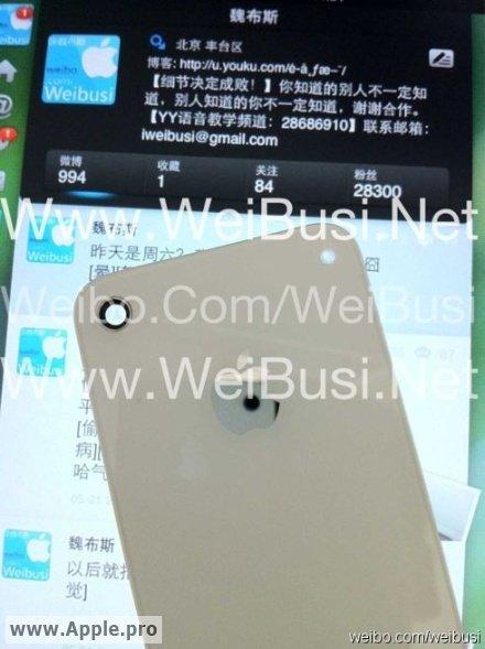 587468453468758451212 Rumeurs   iPhone 5 : La face arrière dévoilée ?