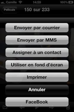 IMG 1245 Cydia   FBUploader   Envoyez vos clichés sur Facebook directement depuis lapplication photos