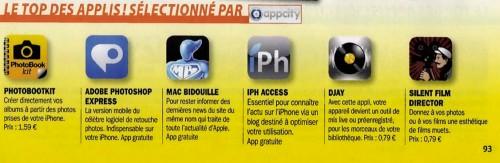 entrevue mai 2011 500x163 News   iPhAccess sur le magazine Entrevue n°226 Mai 2011