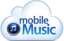 icloud service de streaming musical dapple 220x140 Rumeur   iCloud sera présenté le 6 Juin durant la WWDC 2011