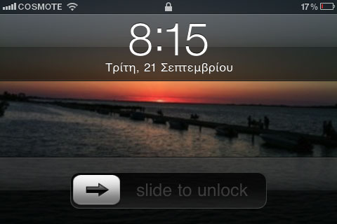 lsrotator1 iPhRepo – Mises à jour de debs du [29/05/2011] au [01/06/2011]
