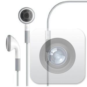 ecouteurs apple avec telecommande et micro News iOS 5   Les écouteurs prennent des photos
