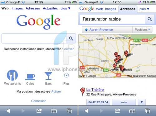 googlemobile 500x373 News   Ajout de nouvelles fonctionnalités pour Google Mobile