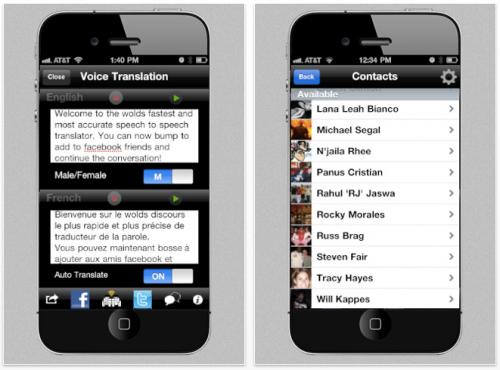 iphone4pouces 500x370 News   Les traces dun iPhone 4 pouces dans une application