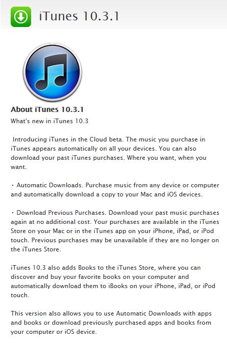 itunes1031 e1307565142383 News   iTunes passe en version 10.3.1