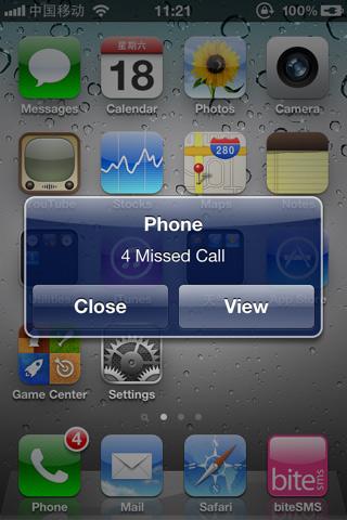 screen2 309 iPhRepo – Mises à jour et ajouts de debs du [20/06/2011] au [25/06/2011]