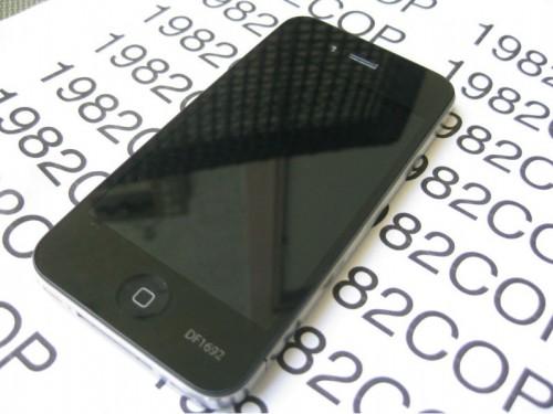 04409386 photo prototype iphone 4 500x375 News   Un prototype diPhone 4 en vente sur eBay [MAJ]